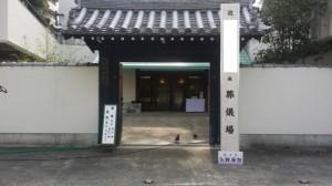 20160206井上家1